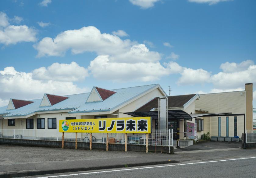 nanairo-img-day-1